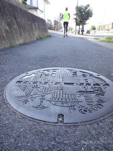 20022509.jpg