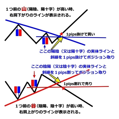 trs.jpg