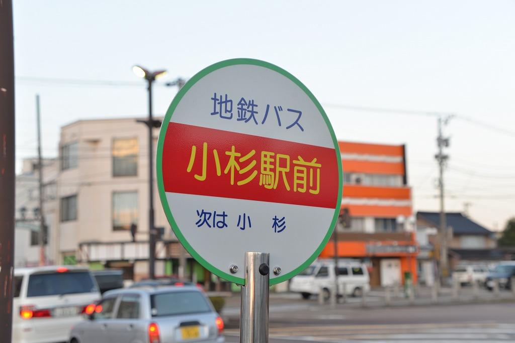200214chitetsukanban.jpg