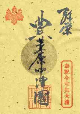 19101105