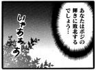 home201911_114_02.jpg