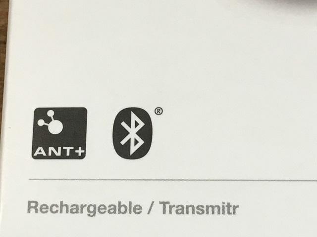 トランスミッターライト
