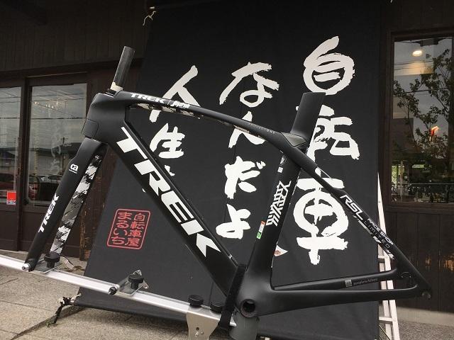 MADONE9 「Fumy Beppu Special Edition」 (1)