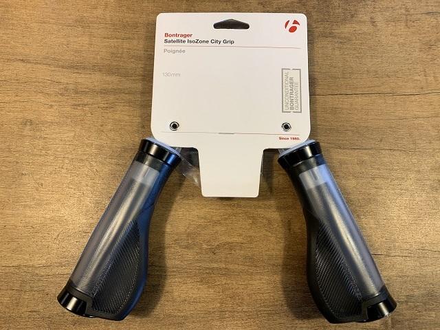 Bontrager Satellite IsoZone Grip (3)
