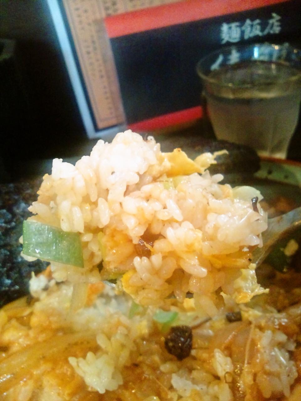 俵飯(令和飯)