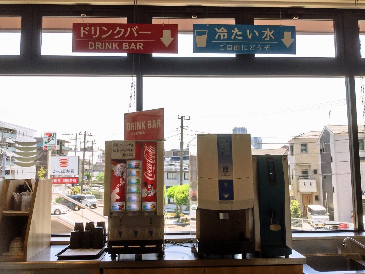かっぱ寿司 川崎市ノ坪店(ドリンクバー)