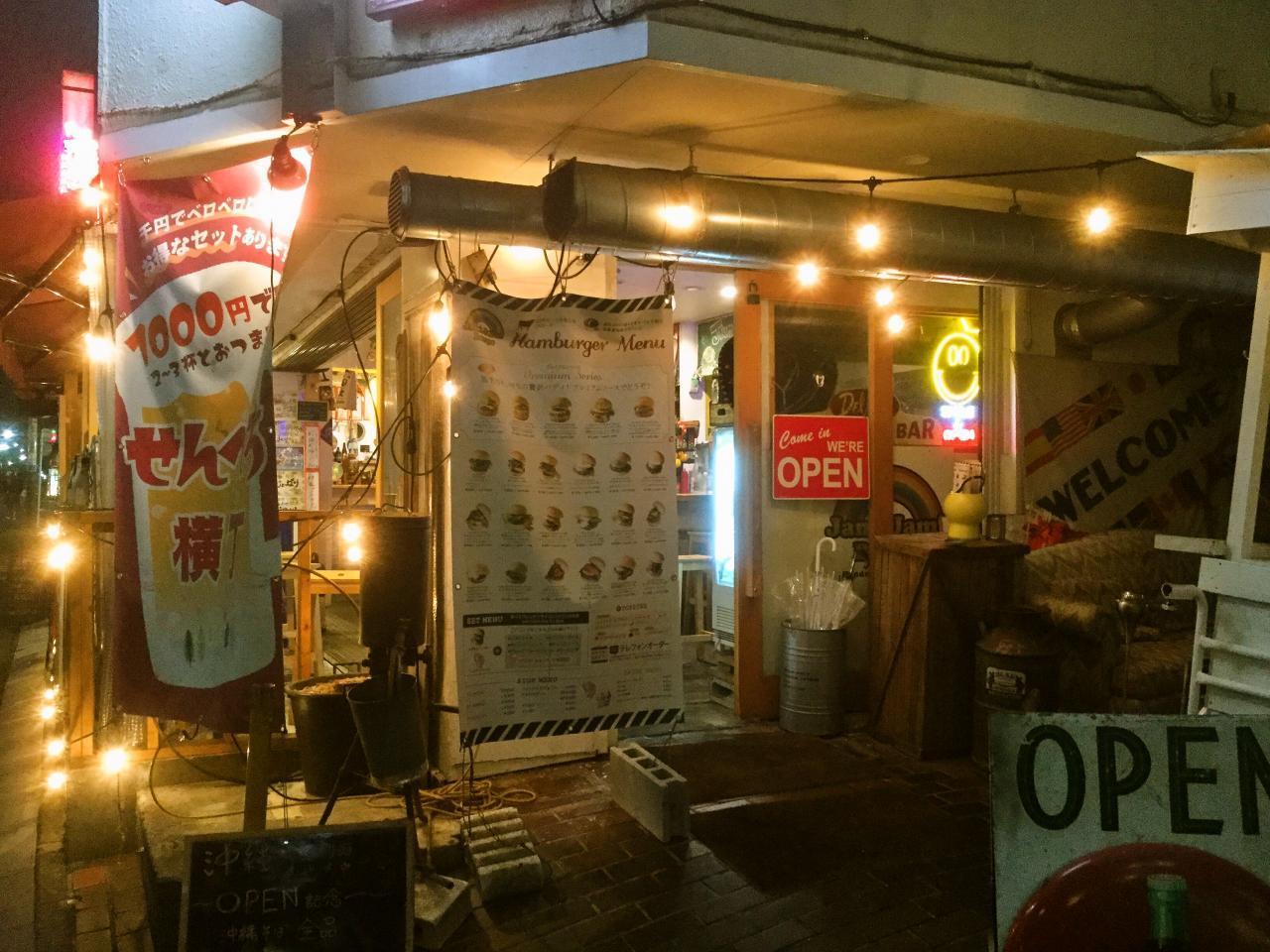 Jami Jami Burger 森野店(店舗)
