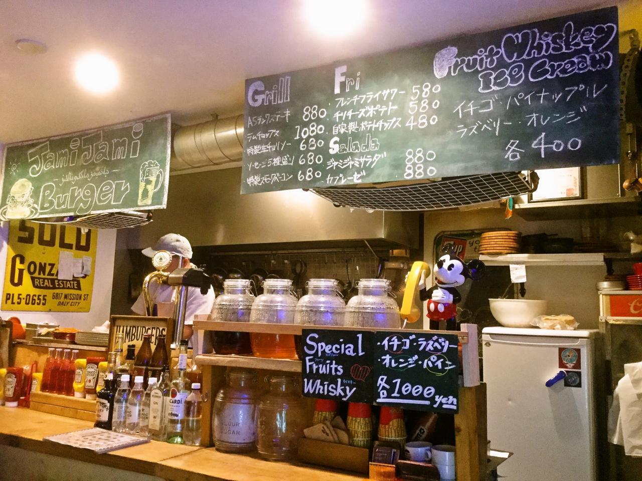 Jami Jami Burger 森野店(店内)