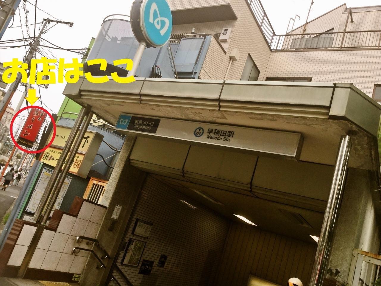 違う家(店舗)