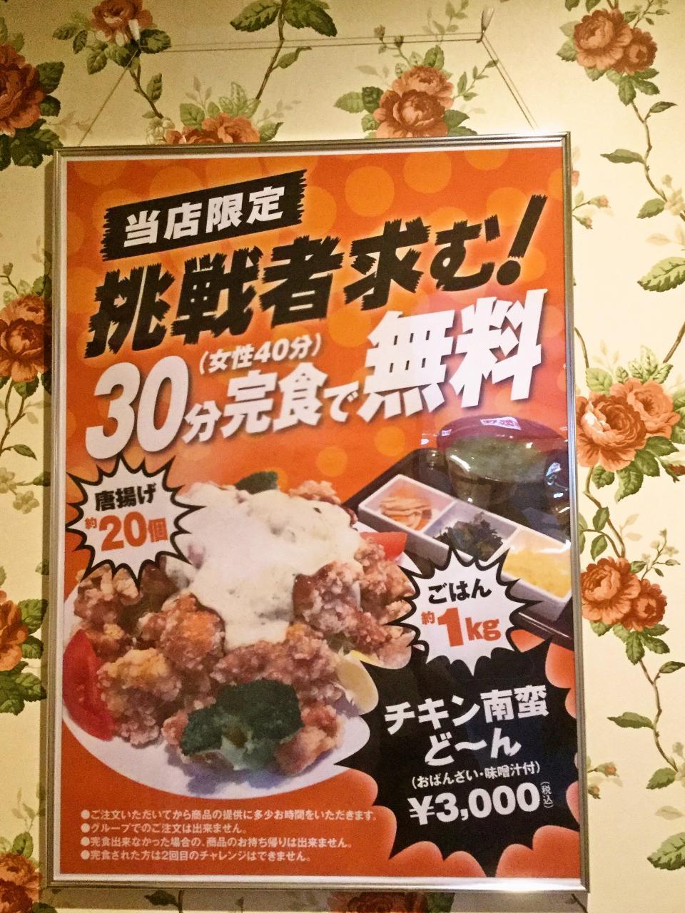 トマト&オニオン新潟巻店(メニュー)