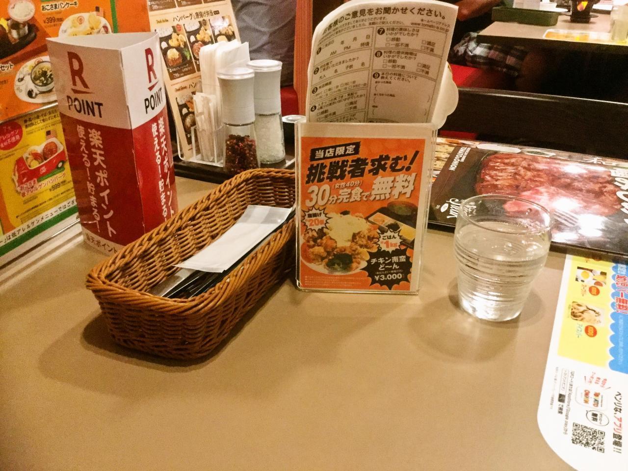 トマト&オニオン新潟巻店(店内)