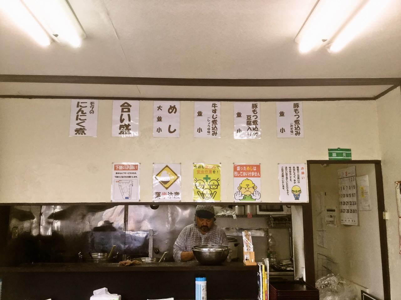 タイガーワン(店内)