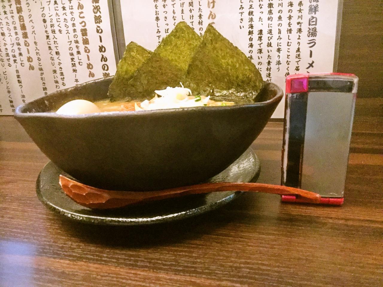 麺匠 藩次郎 武蔵新城総本店(らーめん)