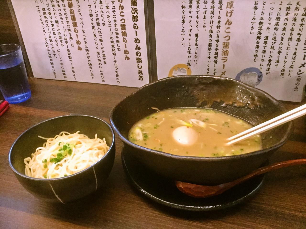麺匠 藩次郎 武蔵新城総本店(替玉)
