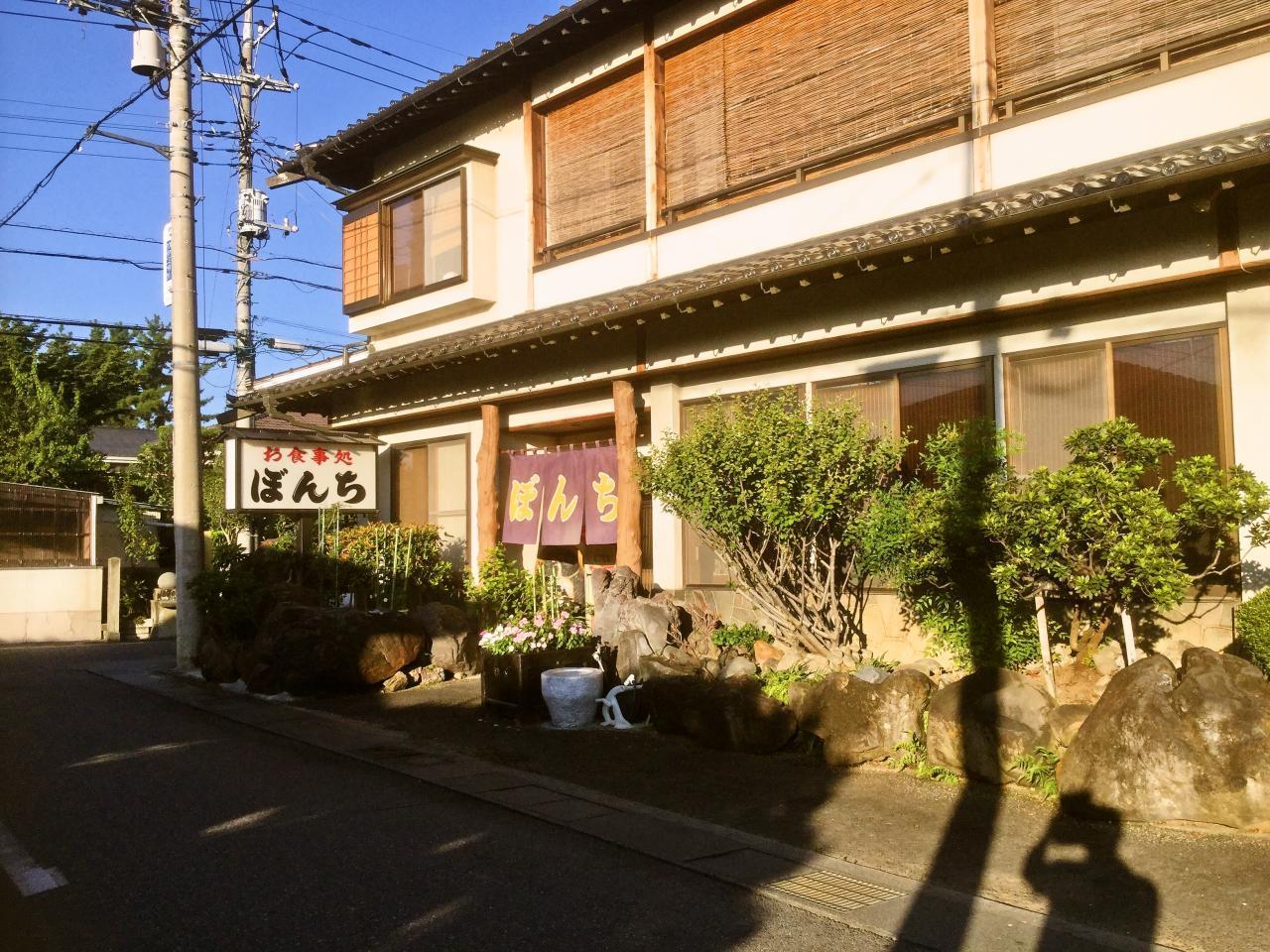 ぼんち食堂(店舗)