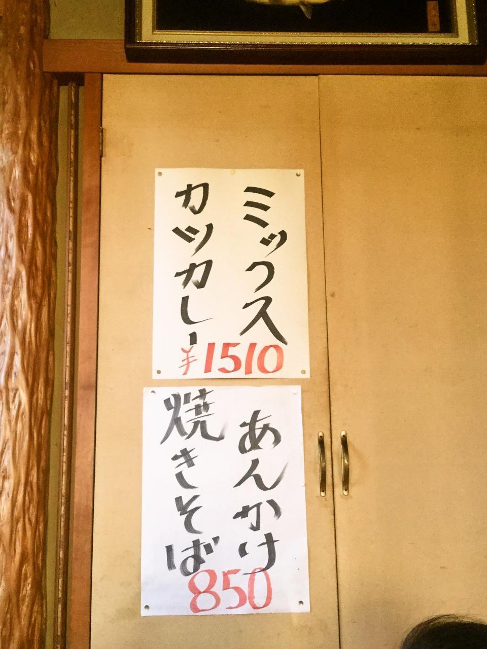 ぼんち食堂(店内)