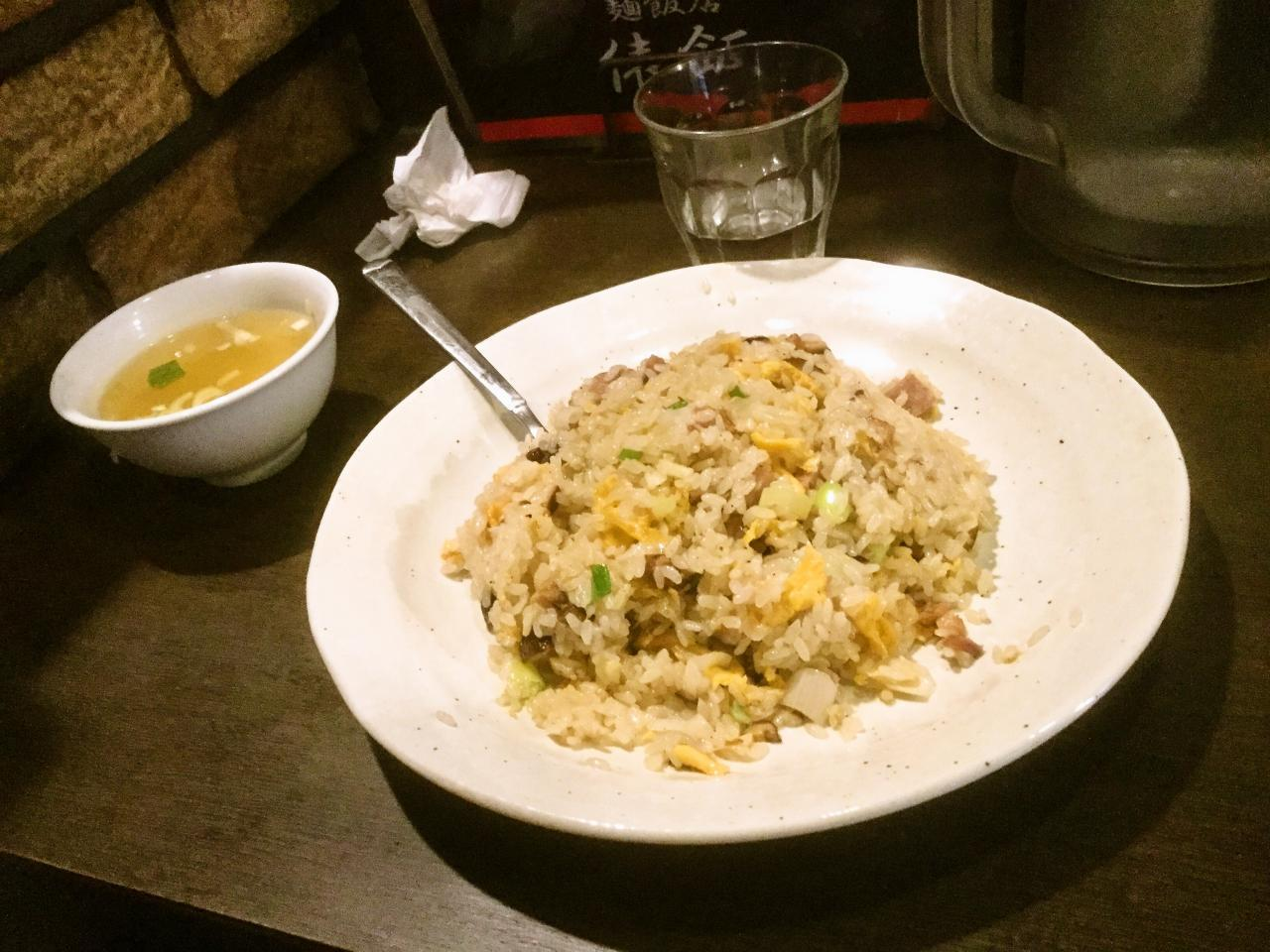 俵飯(炒飯)