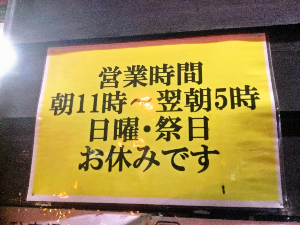 なかむら屋(外観)