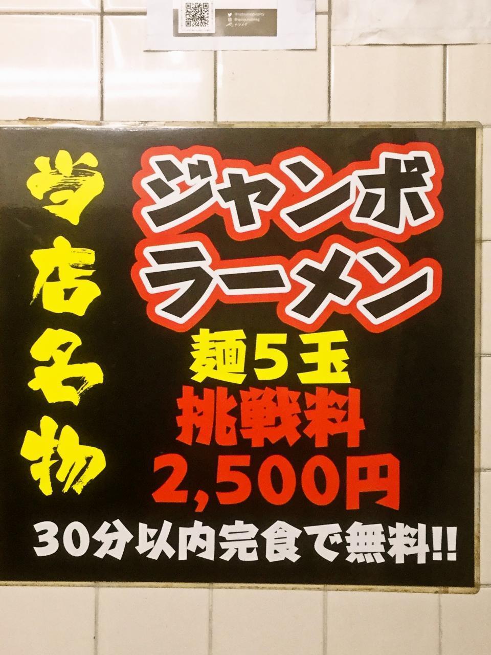 なかむら屋(店内)