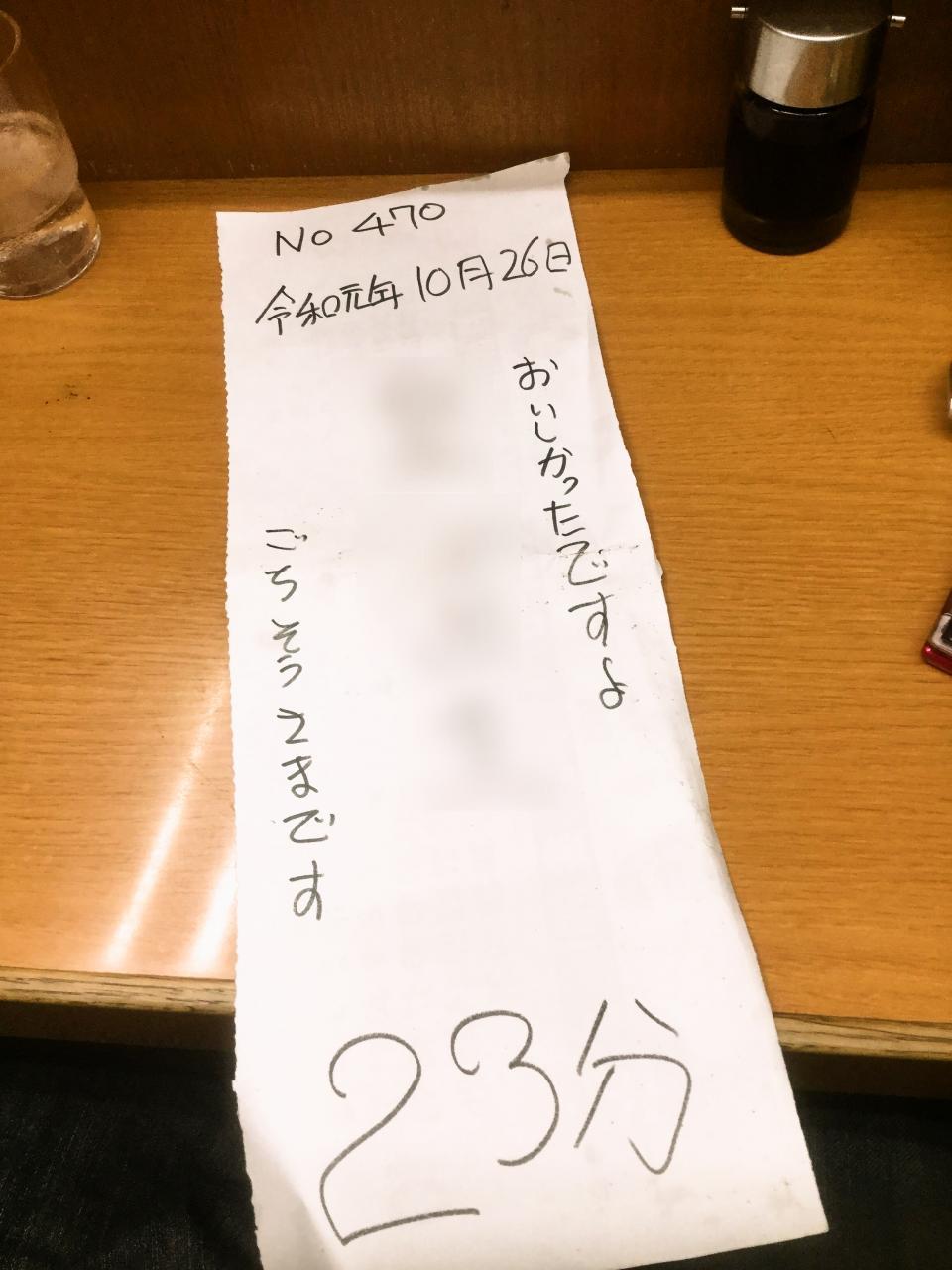なかむら屋(チャレンジラーメン)