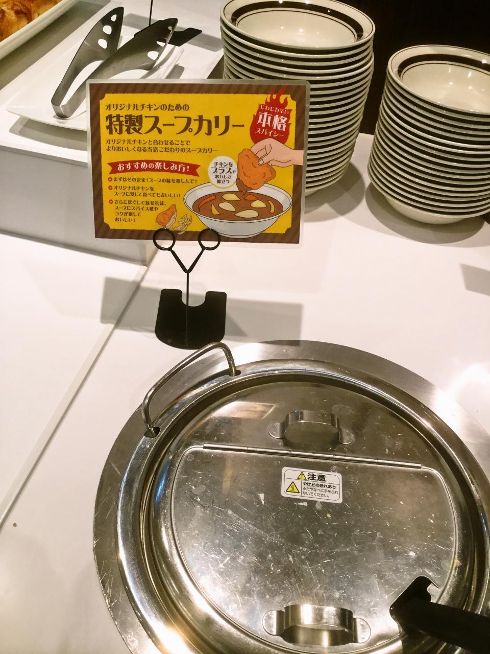 KFC南町田(店内)