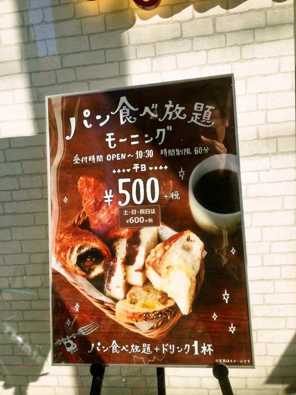 ハートブレットアンティーク菊名駅東口店(店舗)