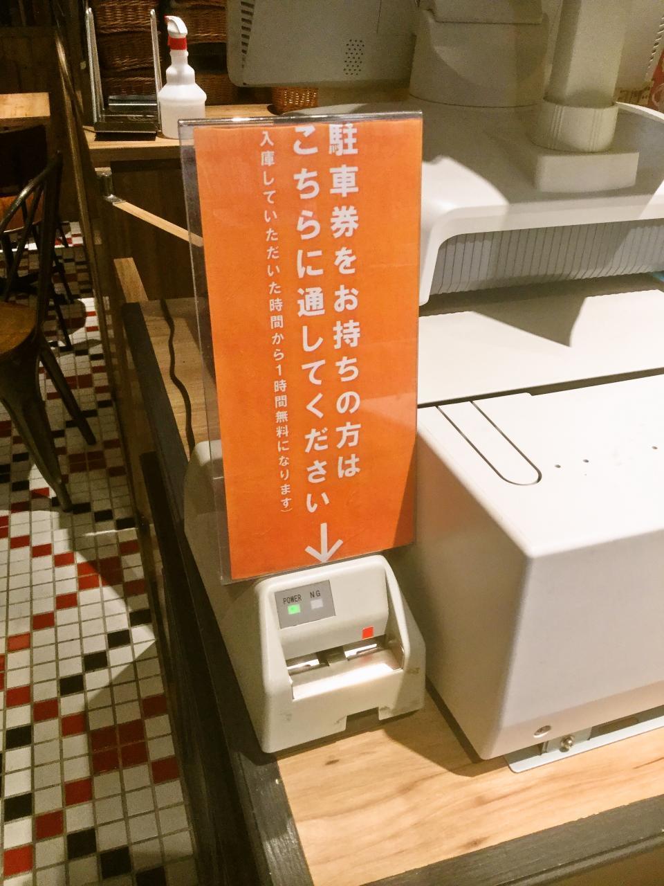 ハートブレットアンティーク菊名駅東口店(駐車場)