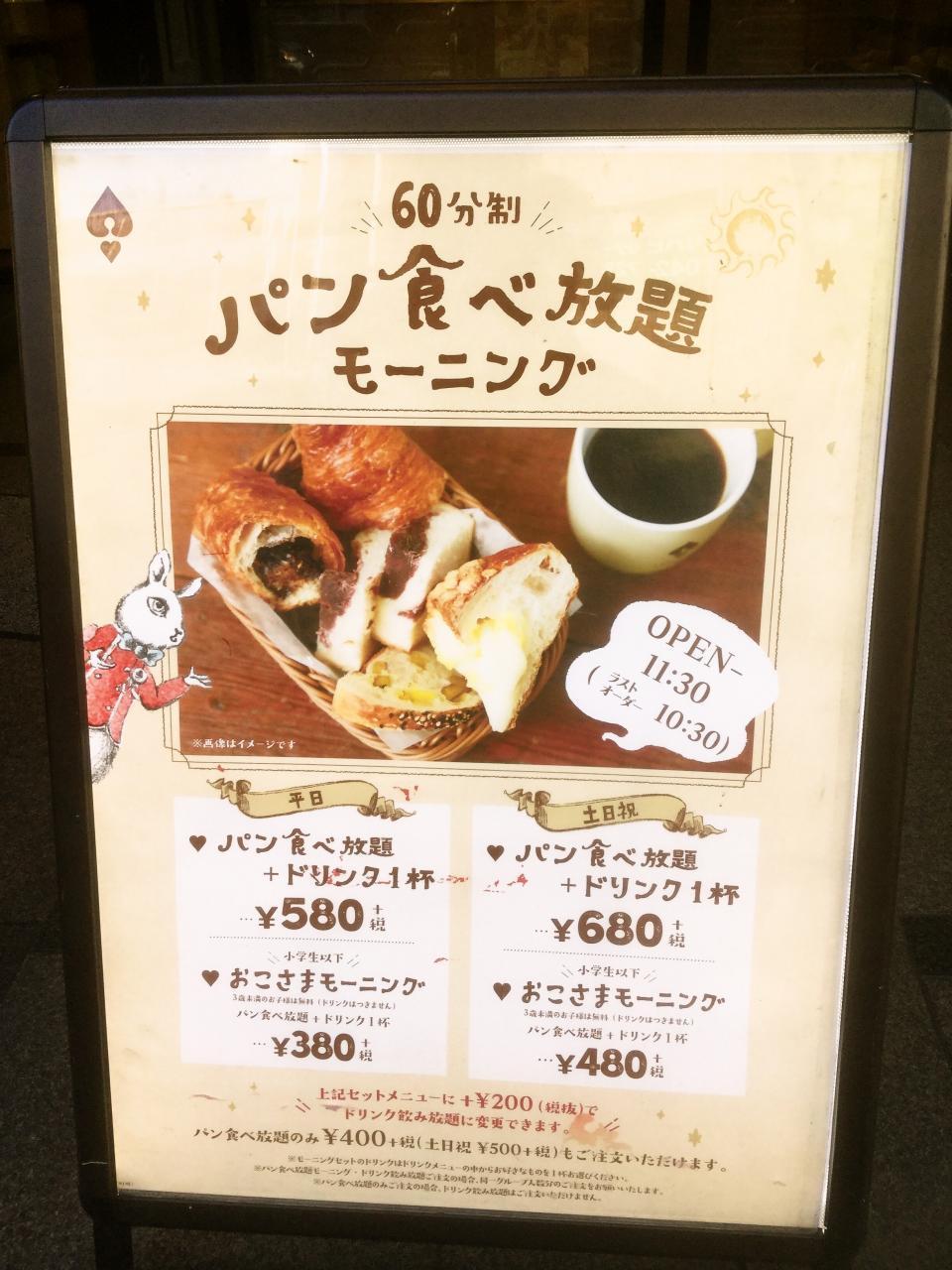 ハートブレットアンティーク町田店(店舗)