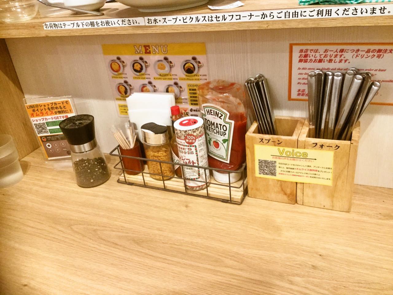 神田たまごけん神保町店'(店内)
