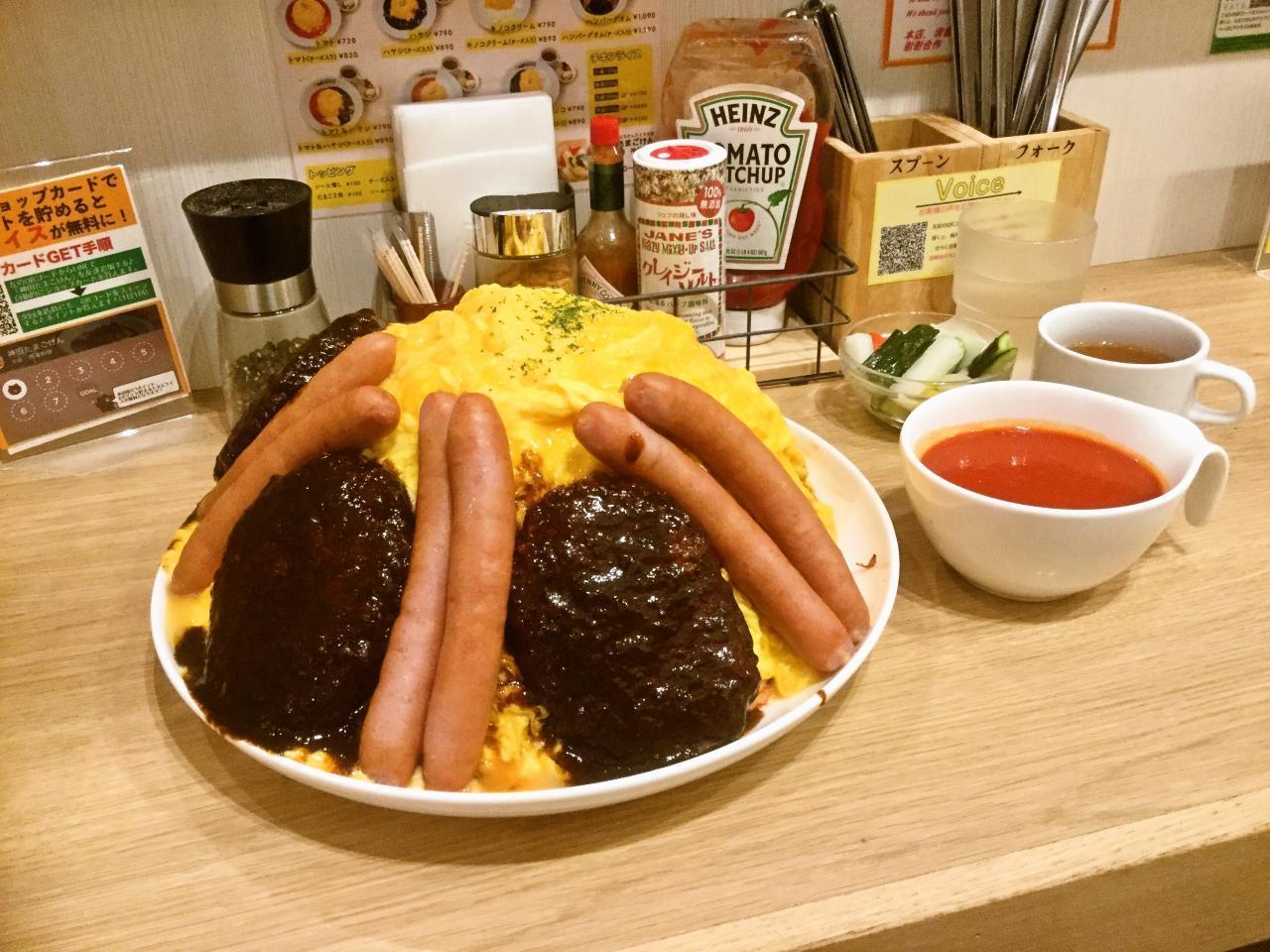 神田たまごけん神保町店'(チャレンジメニュー)