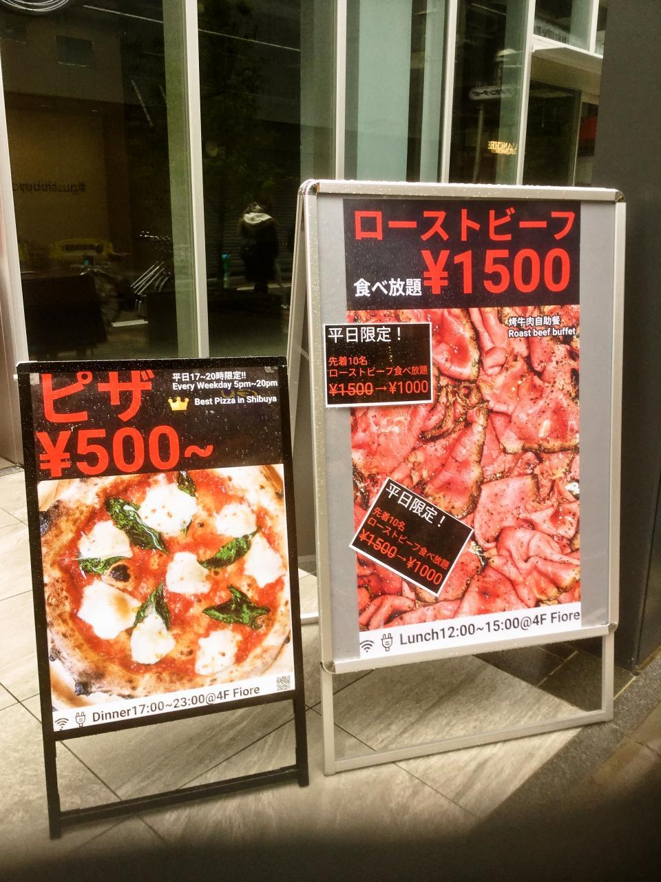 フィオーレ ピザ ダイニング & バー(店舗)