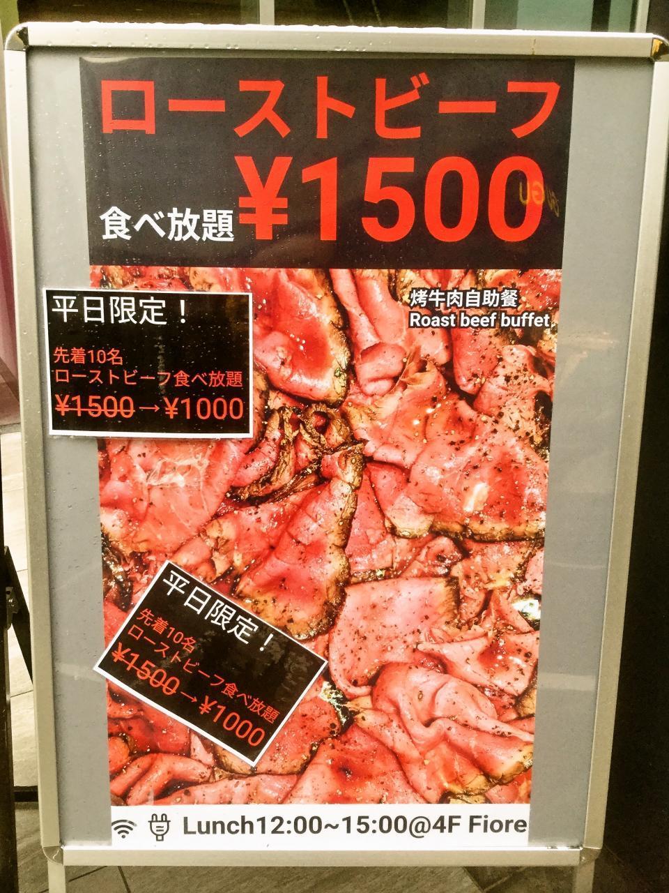 フィオーレ ピザ ダイニング & バー(看板)