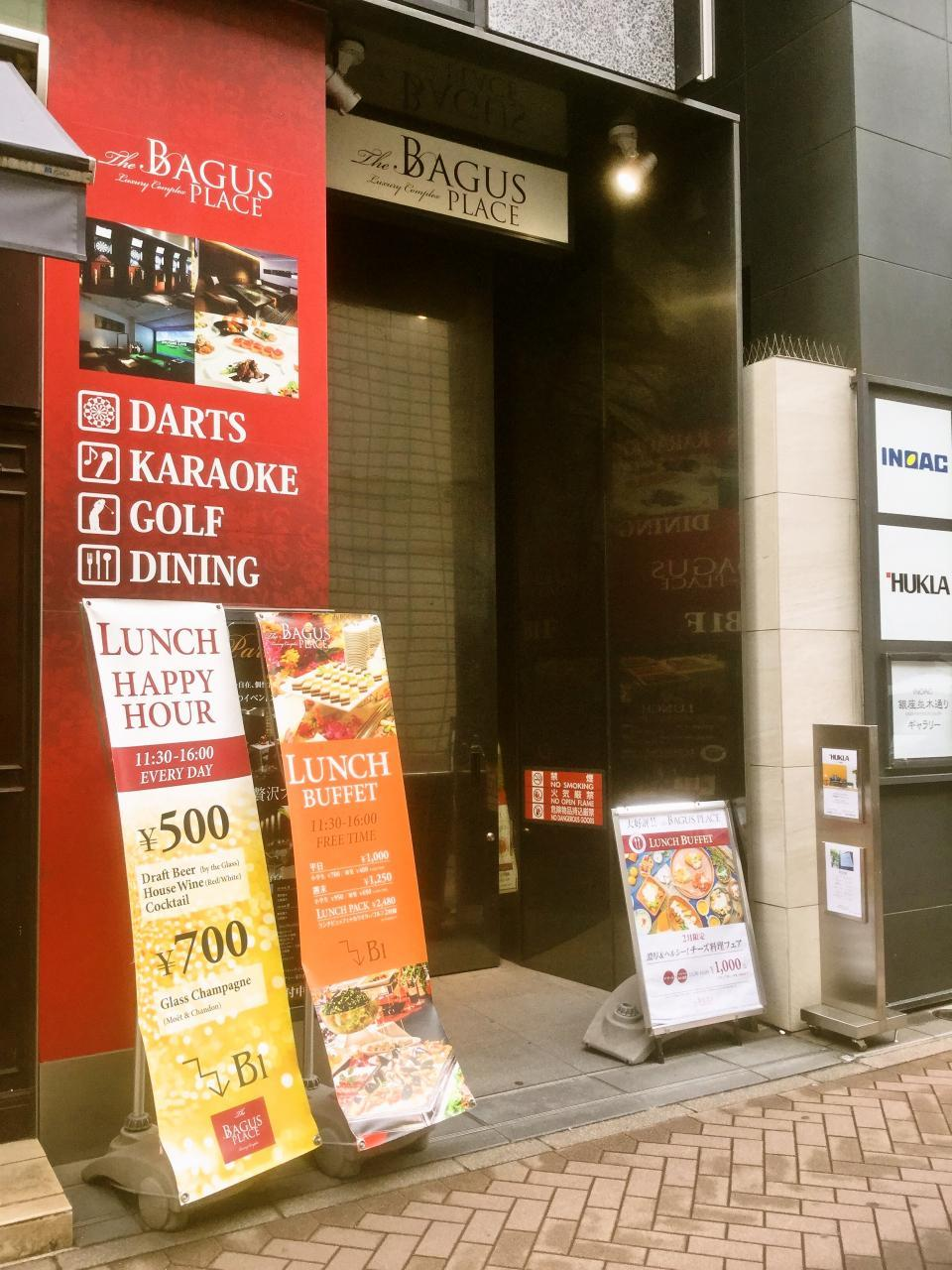 The BAGUS PLACE(店舗)