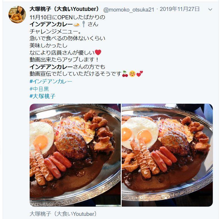 インデアンカレー中目黒(SNS)