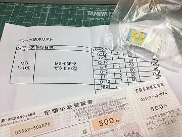 mgf233-02.jpg