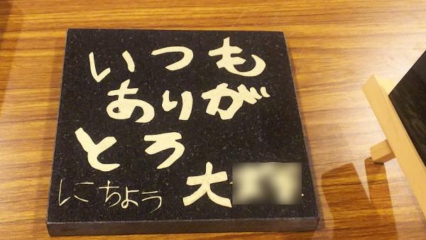 01 - コピー