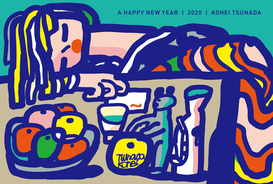 HNY_2020_940.png