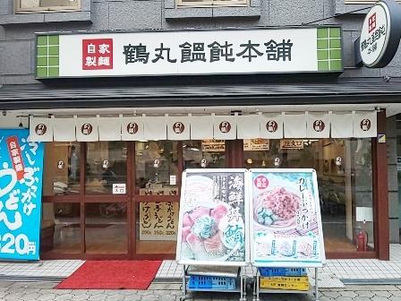 19-07-20鶴丸 (1)