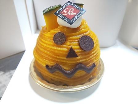 ハロインケーキ (1)