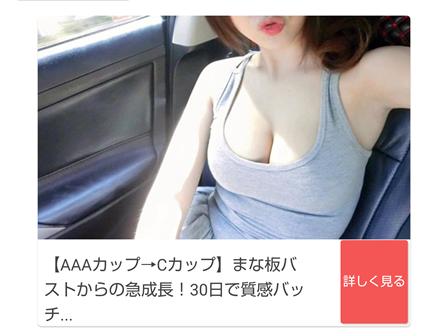 Screenshot_20190418-224543.png