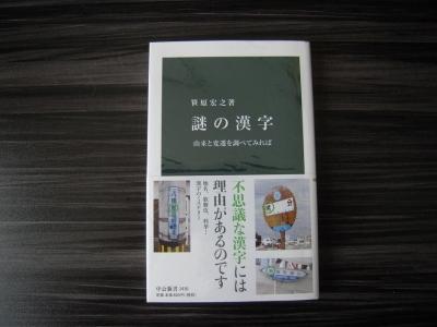 DSCN1846.jpg