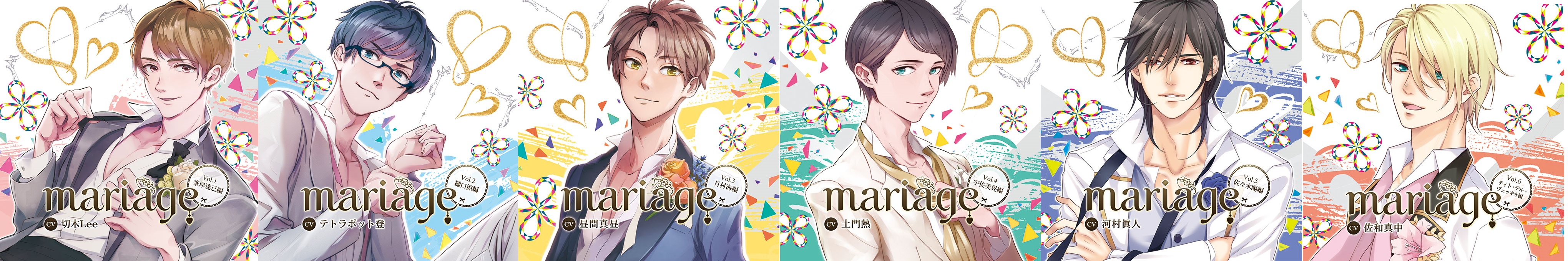 mariage_mens.jpg