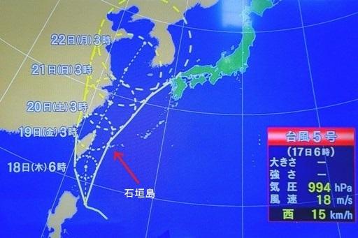 台風5号a DSC00572