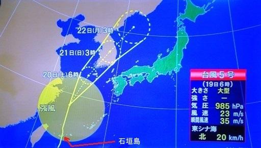 台風通過a DSC00610