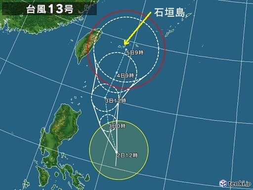 発生b typhoon_1913_2019-09-02-12-00-00-large