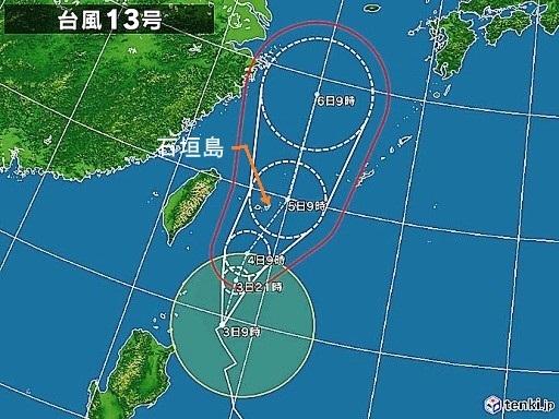 連続a typhoon_1913_2019-09-03-09-00-00-large