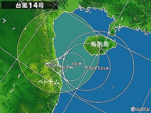 連続b typhoon_1914_2019-09-03-09-00-00-large