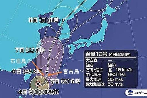 台風前日c EDk5ihWWsAEVWT9