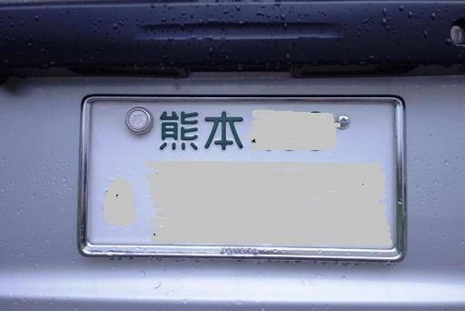 他県d DSC01000