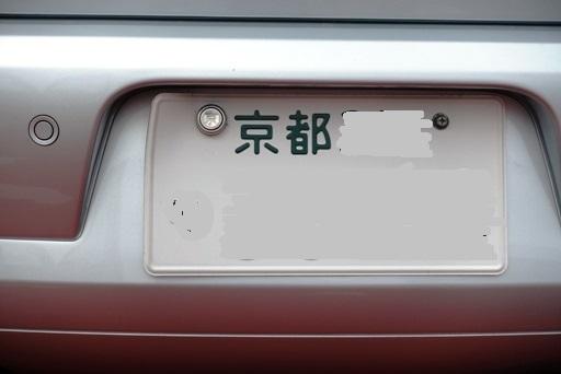 他県e DSC00332